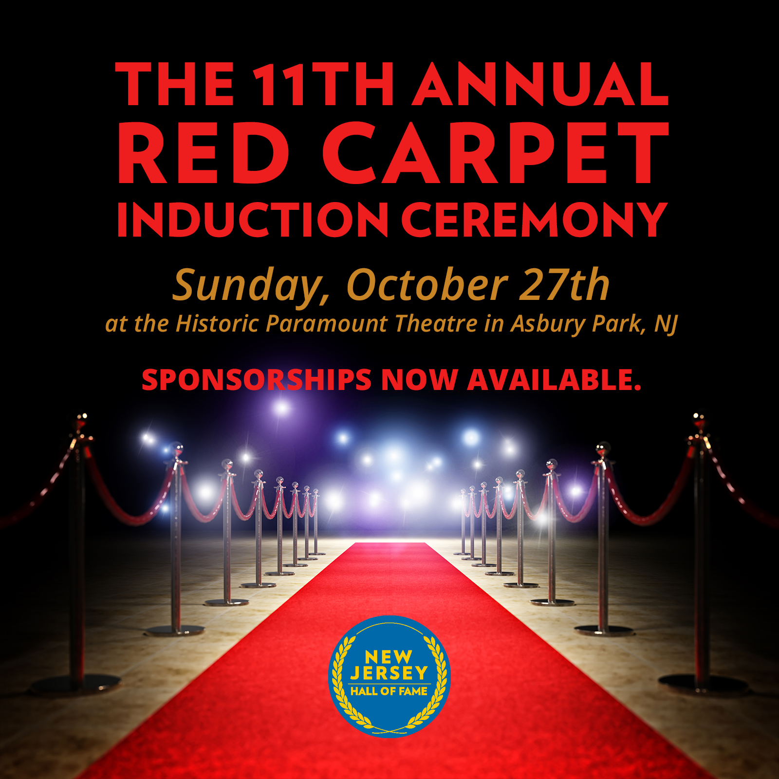 Gala Induction Sponsorships now available